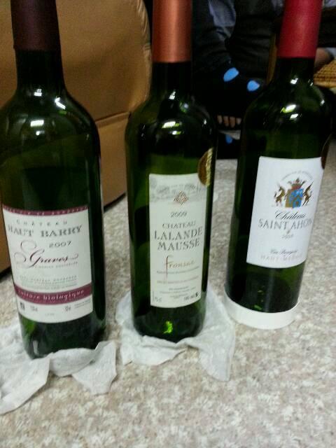 ワインを飲む会