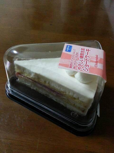 低糖質シリーズ
